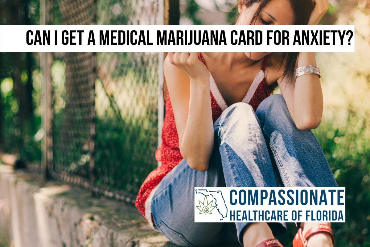 can i get a medical marijuana card